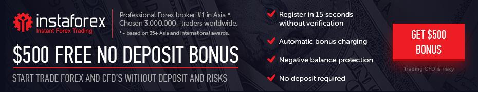 StartUp Bonus From InstaForex